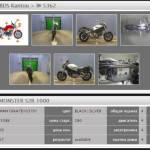 Ducati Monster S2R1000 (6)