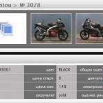 Aprilia RS 50 (6627km)