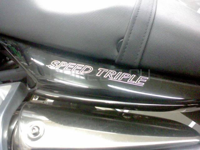 Triumph Speed Triple (11)