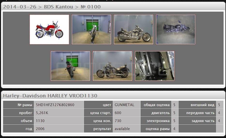 Harley-Davidson V-Rod (7)