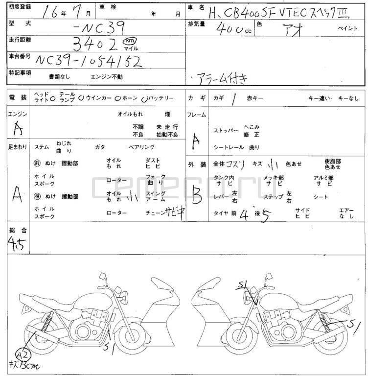 Honda CB400 SFV-3 Vtec3 (6)