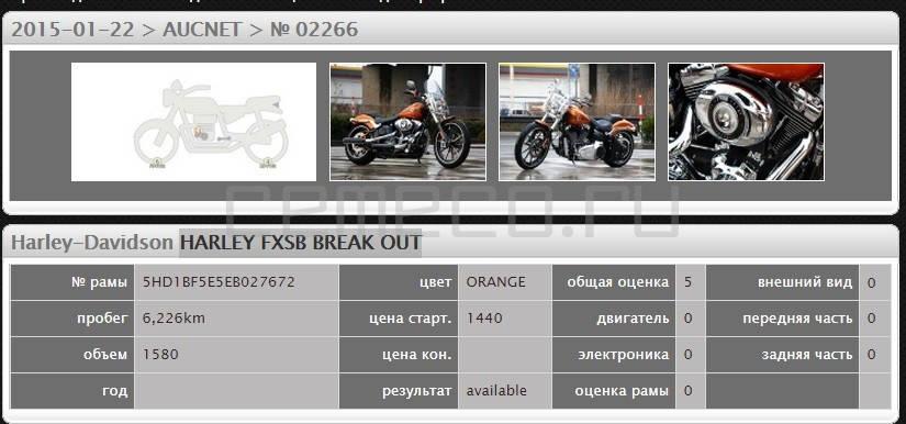 Harley-Davidson Softail Breakout (5)