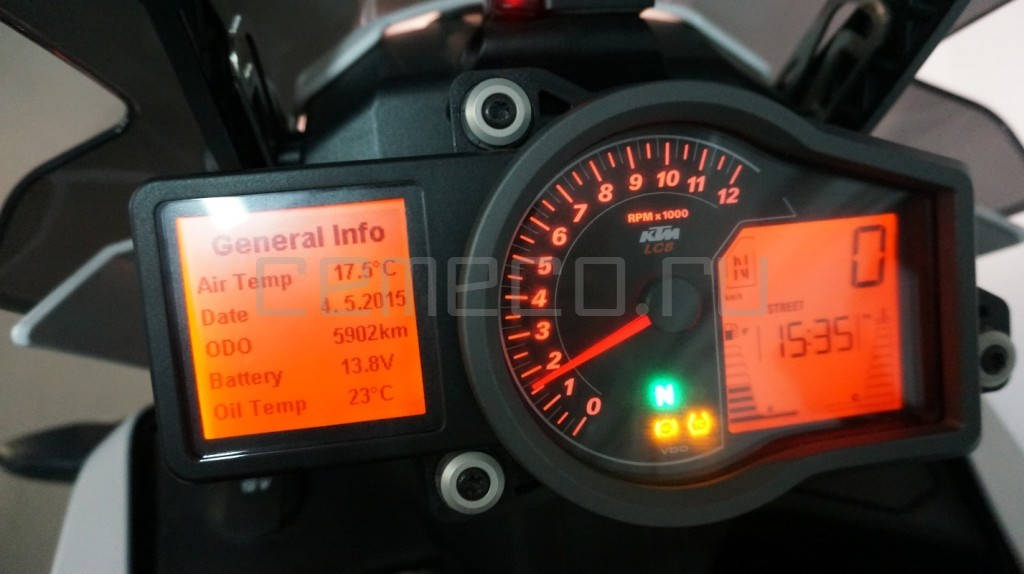 KTM 1190 Adventure R (26)
