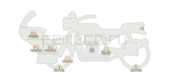 KTM 1190 Adventure R (7)