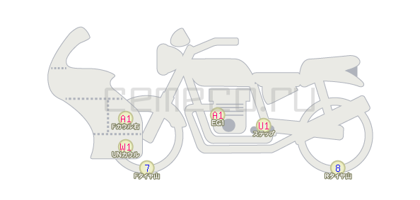 Мотоцикл Honda VFR1200F (4)
