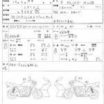 Мотоцикл Suzuki Boulevard M109R