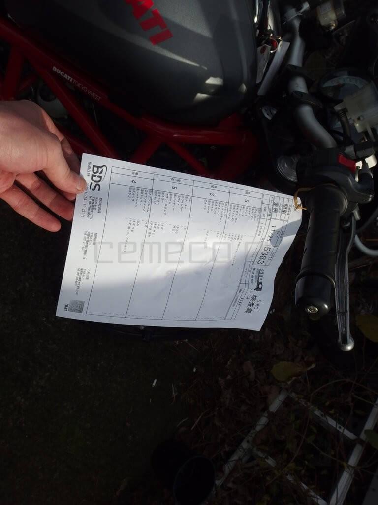 Ducati Monster S4RT (1)