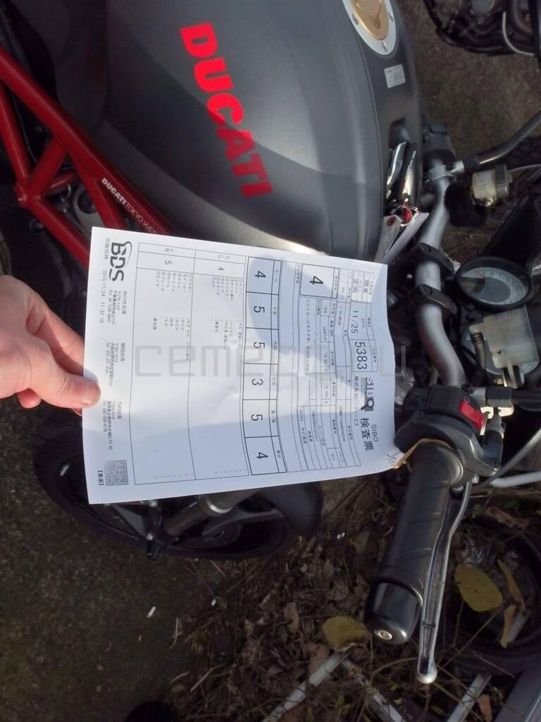 Ducati Monster S4RT (2)