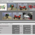 Ducati Multistrada 1100 S (7)