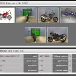 Ducati Monster 1000 SIE (11121км) (6)