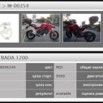 Ducati Multistrada 1200 (10260км) (5)