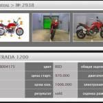 Ducati Multistrada 1200 2015 (6)