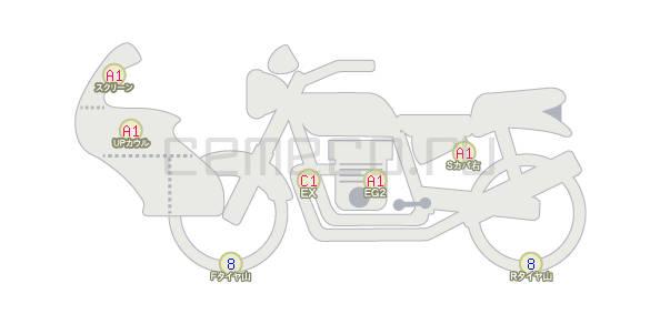 Ducati Multistrada 1200S GT (843km) (1)
