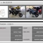 Ducati Multistrada 1200S GT (843km) (6)