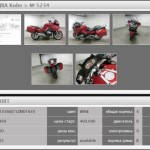 BMW R1200RT (25360км) (8)