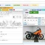 KTM Adventure 990 2010 (7)
