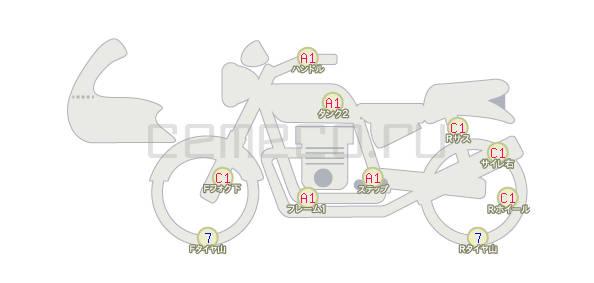 Harley-Davidson Night Rod 2013 (1174км) (1)