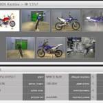 Yamaha Wr250R 2013 (3622км) (7)