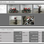Ducati Streetfighter S (5828км) (7)