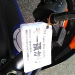 KTM Adventure 990 2012 (52)