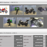 DucatiDUCATI MULTISTRADA 1200 S 3996K (5)