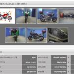 Yamaha TDM900 21955 (5)