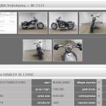 Harley-Davidson HARLEY XL1200C 27 (5)