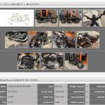 Harley-Davidson HARLEY XL1200X 8533 (5)