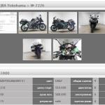 Kawasaki NINJA1000 26216 (5)