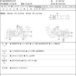 Kawasaki VULCAN900 CLASSIC 25450 (1)