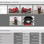 Suzuki GSX1300R HAYABUSA 17675 (5)