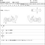 Yamaha BOLT 5492 (1)