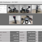 Yamaha MT-07 8938 (5)
