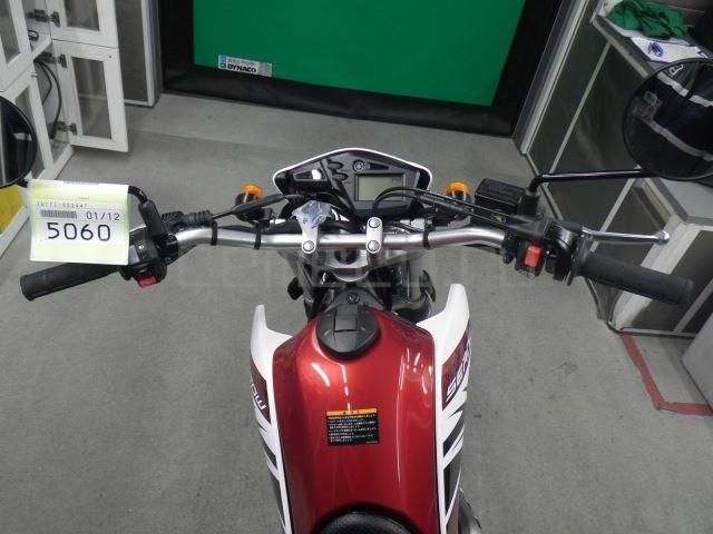 Yamaha SEROW 250-2 10 (15)