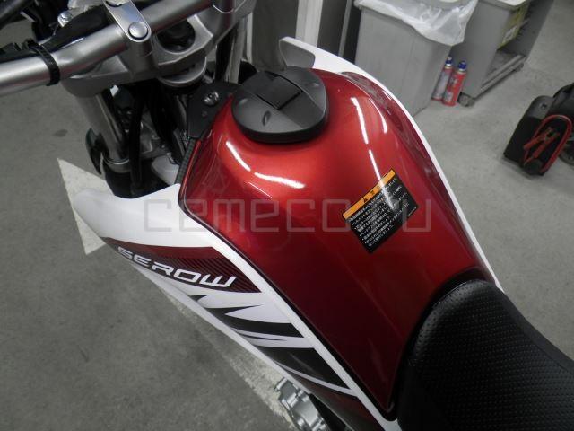 Yamaha SEROW 250-2 10 (16)