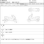 Yamaha T-MAX530 15816 (1)