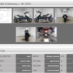 Yamaha T-MAX530 15816 (5)
