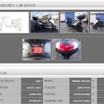 Yamaha T-MAX530 2951 (5)