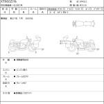Yamaha XT600Z TENERE 8711 (1)
