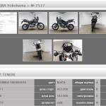 Yamaha XT600Z TENERE 8711 (5)