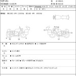 Yamaha YZF-R1 13943 (1)