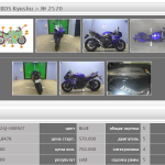 Yamaha YZF-R1 21847 (5)