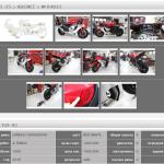 Yamaha YZF-R1 4708 (5)