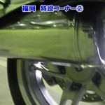BMW R1150RT (17720км) (19)