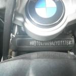 BMW R1200GS ADVENTURE 14548 (29)