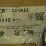 HONDA CB1100RS 1 (10)