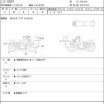 Kawasaki NINJA650 12779 (1)