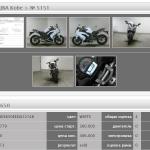 Kawasaki NINJA650 12779 (5)