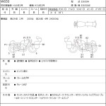 Kawasaki W650 2118 (1)