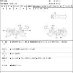 Yamaha MT-01 3584 (1)